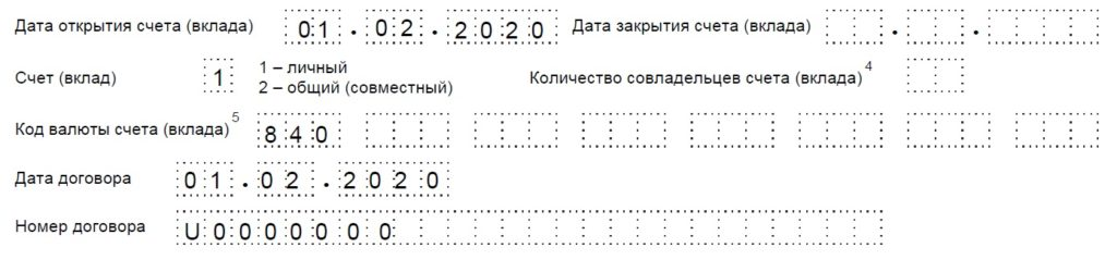 fbroker-notification-10